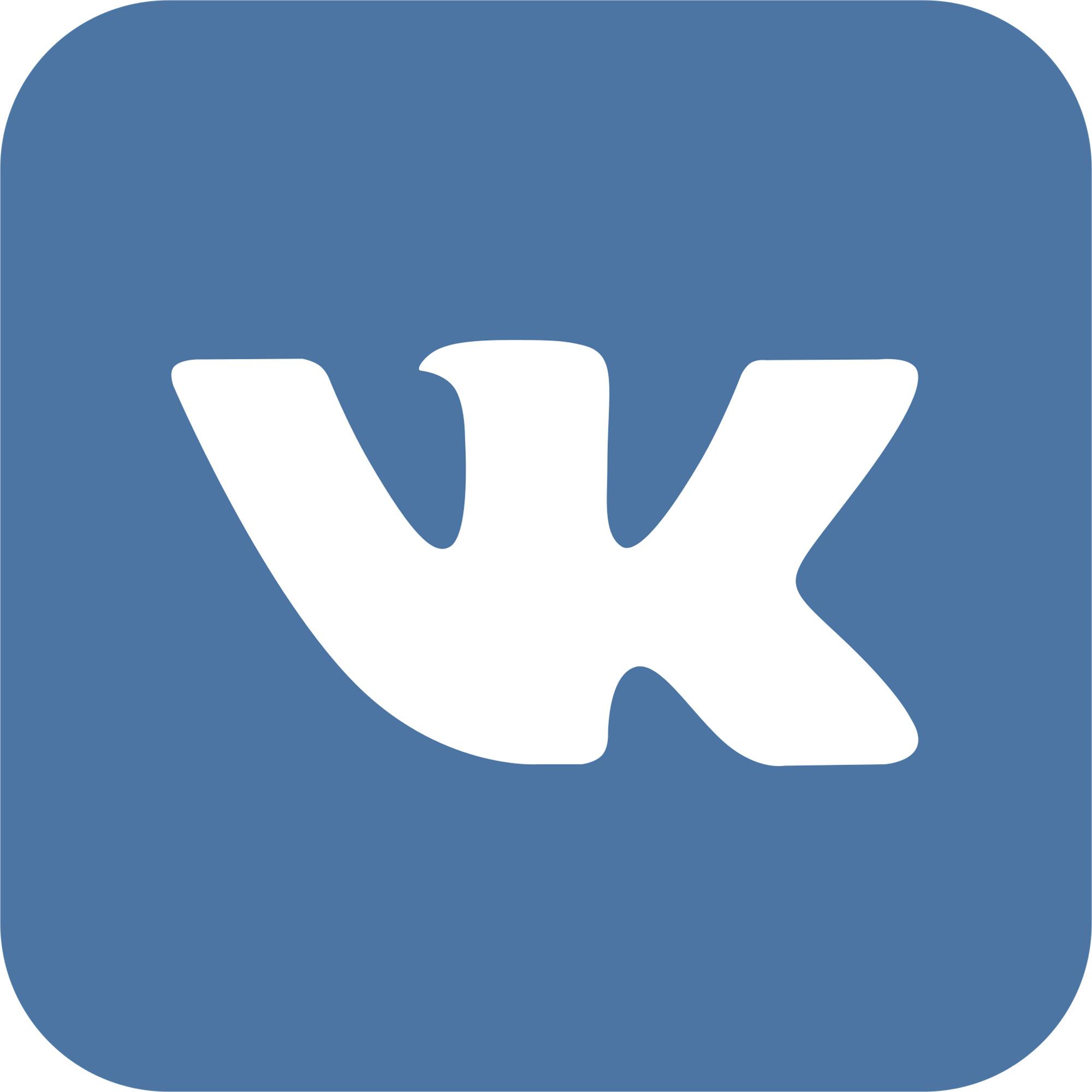 Отзывы в соц.сети VK
