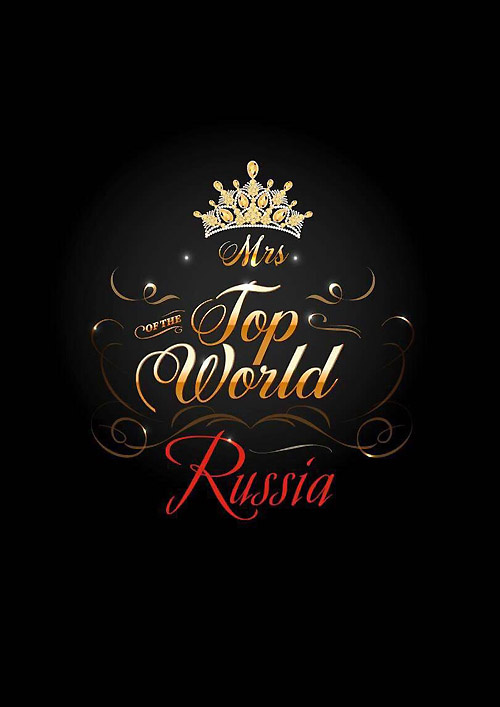 Mrs Top of the World Russia 2017