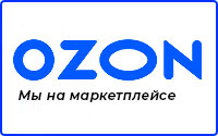 Витрина ozon
